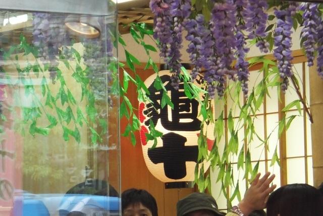 亀十どら焼き 0251.jpg
