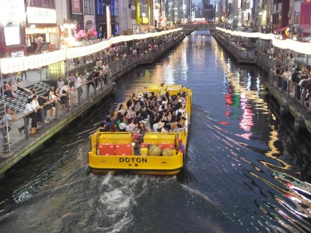大阪 076.jpg