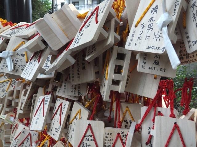 気象神社 015.jpg