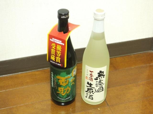 浜松 003.jpg
