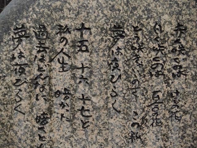 花園神社 013.jpg