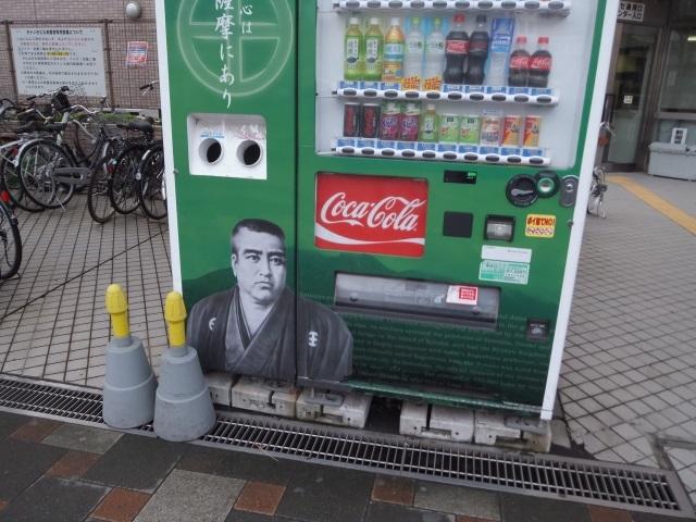 鹿児島 009.jpg